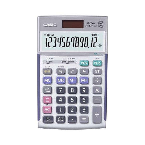 【送料無料】電卓 本格実務電卓 検算 税計算 ジャストタイプ JS-20WK