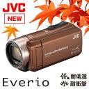 【送料無料】JVC ビクター GZ-F200-T ライトブラウン Everio エブリオ ハイビジョンメモリービデオカメラ (32GB) 長時間録画 簡単 コン...