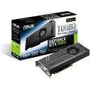 【送料無料】ASUS TURBO-GTX1080-8G [ビデオカード(PCIExp 8GB)]