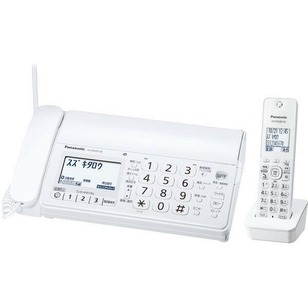 【送料無料】PANASONIC KX-PD205DL-W ホワイト おたっくす [デジタルコードレス普通紙ファクス(子機1台付き)]