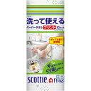 クレシア スコッティファイン 洗って使えるタオルプリント52C 1ロール(52カット)