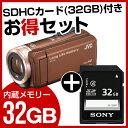 【送料無料】JVC (ビクター/VICTOR) GZ-F100-T (32GBビデオカメラ) + 32GBメモリーカード付きお得セット 長時間録画 入学式 卒業式 ..