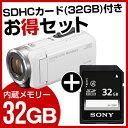【送料無料】JVC (ビクター/VICTOR) GZ-F100-W (32GBビデオカメラ) + 32GBメモリーカード付きお得セット 長時間録画 入学式 卒業式 ..