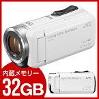 【送料無料】JVC (ビクター/VICTOR) GZ-F100-W ホワイト Everio(エブリオ) フルハイビジョンビデオカメラ(フルHD) 約5時間連続使用のロングバッテリー 長時間録画 運動会 ムービー 小型 32GB 旅行 小型 コンパクト 小さい 入学式 卒業式 入園 結婚式 出産