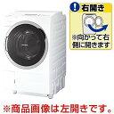 【送料無料】東芝 TW-117V5R-W グランホワイト [ななめ型ドラム式洗濯乾燥機 (11.0kg) 右開き]