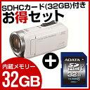 【送料無料】【あす楽】JVC (ビクター/VICTOR) GZ-F100-W (32GBビデオカメラ) + 32GBメモリーカード付きお得セット 長時間録画 入...