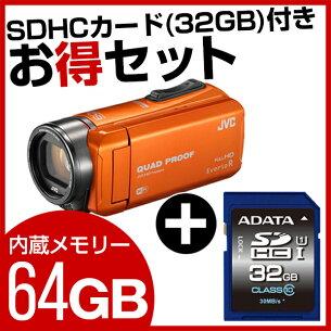 ビクター ビデオカメラ メモリー