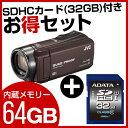 【送料無料】【あす楽】JVC (ビクター) GZ-RX600-T (64GBビデオカメラ) + 32GBメモリーカード付きお得セット 防水 防滴 防塵 耐衝撃 ...