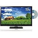 【送料無料】レボリューション ZM-19TVD 19型(19インチ) 液晶テレビ(DVDプレーヤー内蔵)ZM-19DTと同等品