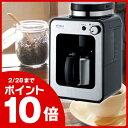 【送料無料】siroca (シロカ) STC-501 ブラック crossline [全自動コーヒーメーカー]