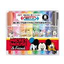 ゼブラ 紙用マッキー ディズニー 8色セット