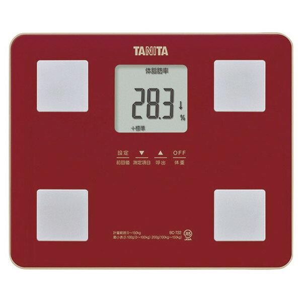 【送料無料】TANITA BC-722-RD レッド [体組成計]