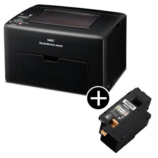 【送料無料】PR-L5650C トナーカートリッジ(ブラック)セット 約700ページ印刷可能な替えトナー付きのお買い得セット