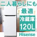 【送料無料】Hisense ハイセンス HR-B12A-W ホワイト [冷蔵庫 (120L・右開き・2ドア)]
