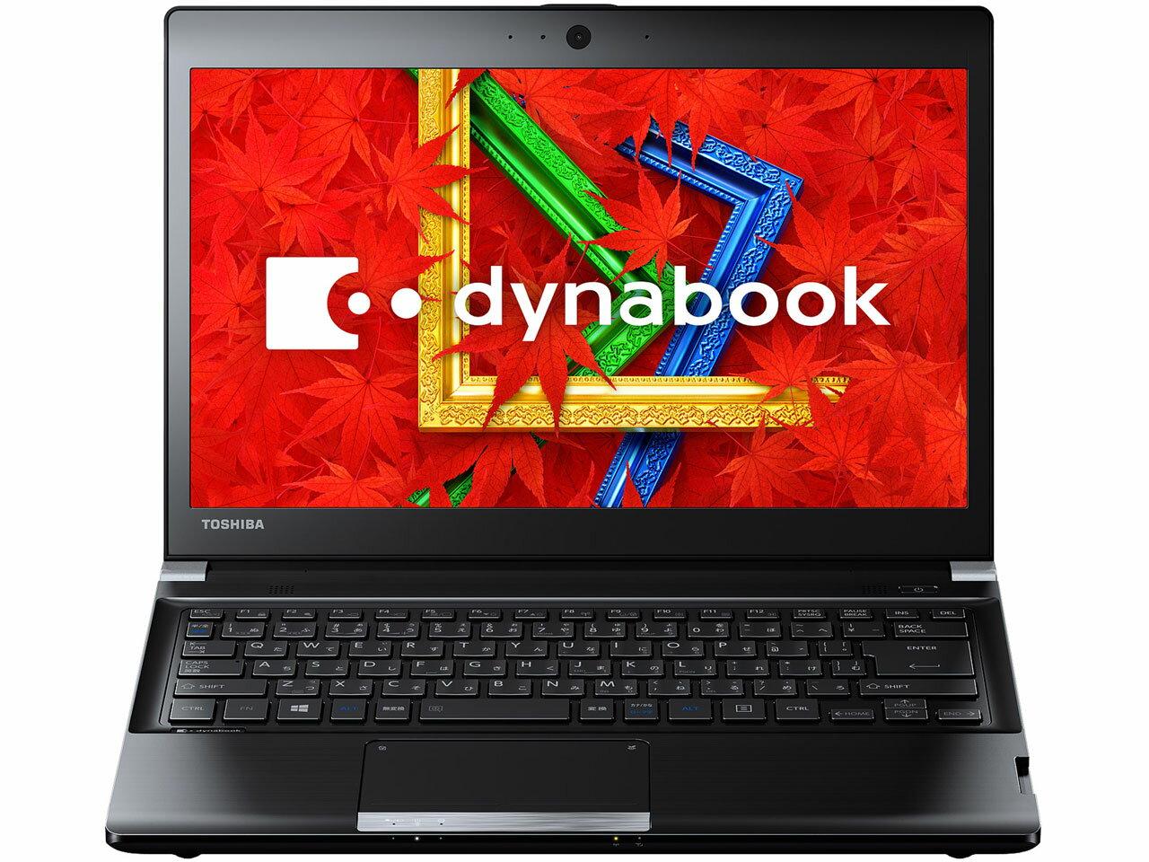【送料無料】東芝 PR73438KBXB グラファイトブラック dynabook R734 R734/38KB [ノートパソコン 13...