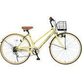 【送料無料】 自転車 26インチ 軽量 7色 ナチュラル シンプル シティサイクル マイパラス M-501-NA 【同梱配送不可】【代引き不可】【沖縄・離島配送不可】