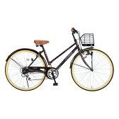 【送料無料】 自転車 26インチ 軽量 7色 ブラウン シンプル シティサイクル マイパラス M-501-BR 【同梱配送不可】【代引き不可】【沖縄・離島配送不可】