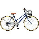 【送料無料】 自転車 26インチ 軽量 7色 青 ブルー シンプル シティサイクル マイパラス M-501-BL 【同梱配送不可】【代引き不可】【沖縄・離島配送不可】