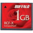 BUFFALO RCF-X1GY [コンパクトフラッシュ 1GB]【同梱配送不可】【代引き不可】【沖縄・北海道・離島配送不可】