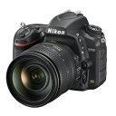 Nikon D750 24-120 VR レンズキット [デ...