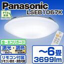 【送料無料】PANASONIC LSEB1067K [洋風L...