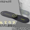 【送料無料】】マクセル maxell 日立マクセル MXES...