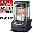 【送料無料】コロナ(CORONA) GH-C12F ブルーメ...