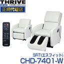 【送料無料】スライヴ(THRIVE) CHD-7401-W ホワイト S
