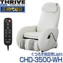 【送料無料】スライヴ(THRIVE) CHD-3500-WH...
