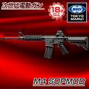 【送料無料】東京マルイ M4 SOPMOD [次世代電動ガン...