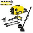 【送料無料】KARCHER(ケルヒャー) K2サイレント + デッキクリーナー PS20 セット [高