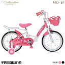マイパラス MD-12 ピンク [子供用自転車 16インチ ...