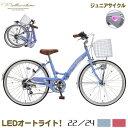 マイパラス M-802F-BL ブルー [折り畳み子供用自転...