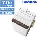 PANASONIC NA-F70PB13 ブラウン [簡易乾燥機能付き洗濯乾燥機 (7.0kg)]