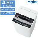 洗濯機 一人暮らし ハイアール(Haier) JW-C45D-K ブラック [簡易乾燥機能付洗濯機(...