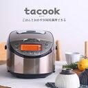 炊飯器 5.5合 タイガー JKT-J101 パールブラウン...