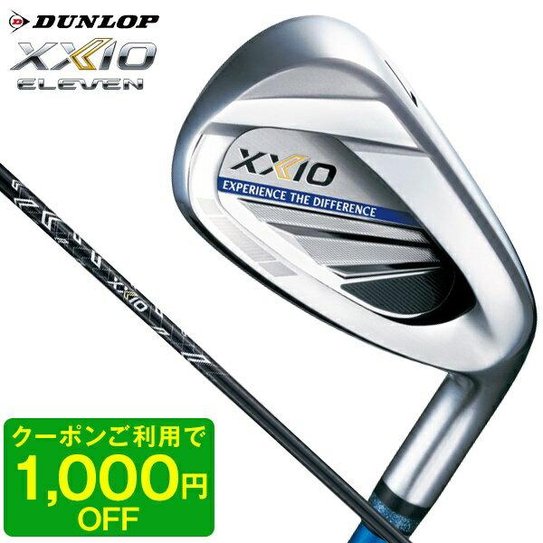 ゼクシオイレブン単品アイアン2020年モデルネイビーMP1100純正シャフトAWRダンロップ日本正規