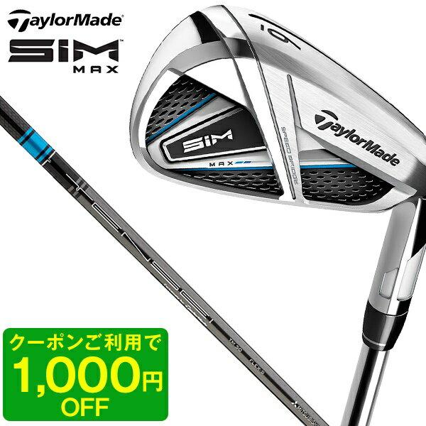 SIMMAX単品アイアン2020年モデル日本仕様TENSEIBLUETM60純正シャフトAWRテーラ