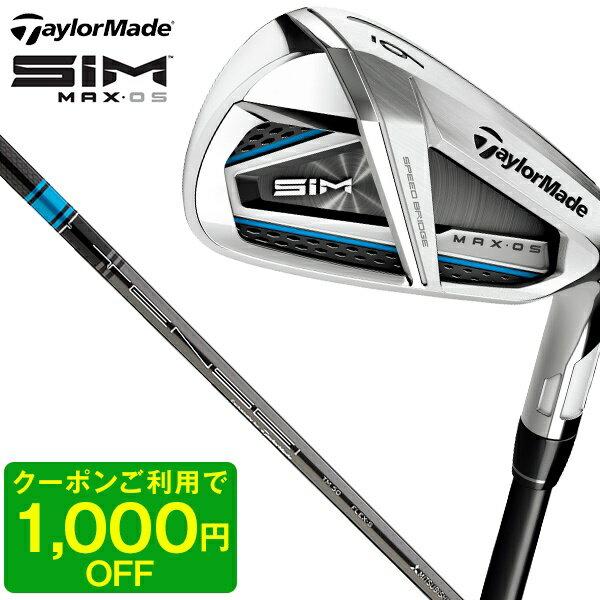SIMMAXOS単品アイアン2020年モデル日本仕様TENSEIBLUETM60純正シャフトAWRテ