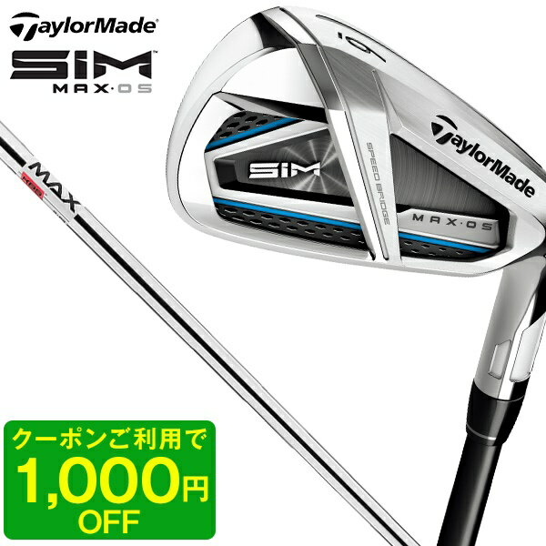 SIMMAXOS単品アイアン2020年モデル日本仕様KBSMAX85JP 4Rテーラーメイド日本正規
