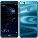 【送料無料】Huawei WAS-LX2J-BL P10 lite SIMフリー サファイアブルー [スマートフォン 5.2インチ液晶 Android 7.0搭載]