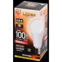 アイリスオーヤマ LDA14L-G-10T5 ECOHiLUX LED電球 (E26口金 100W相当 1520lm 電球色)