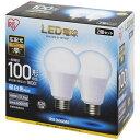 アイリスオーヤマ LDA14N-G-10T52P ECOHiLUX LED電球(E26口金 100W相当 1600lm 昼白色)2個