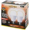 アイリスオーヤマ LDA14L-G-10T52P ECOHiLUX LED電球(E26口金 100W相当 1520lm 電球色)2個