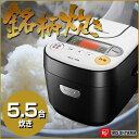 【送料無料】炊飯器 アイリスオーヤマ RC-MA50-B 銘柄炊き [炊飯器 (5.5合炊き)] 炊