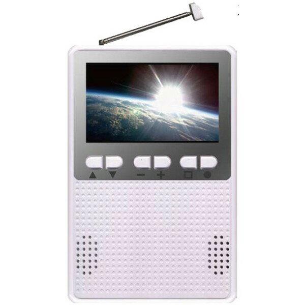 【送料無料】ポケットテレビラジオ 3インチ液晶 防災 災害 小型 AKART. AK-PKTVR03 ホワイト AM/FMラジオ