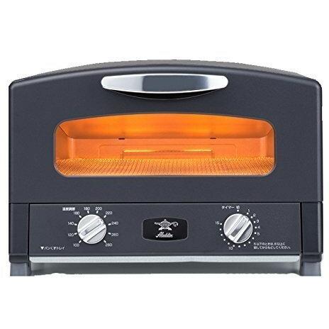 【送料無料】Aladdin(アラジン) トースター AET-G13N(K) アラジンブラック [遠赤グラファイト グリル&トースター] 黒 4枚焼き ノンフライ調理 短時間 もちもち モチモチ 焼く あぶる 蒸す グリルパン AETG13NK