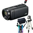 【送料無料】 JVC ( ビクター ) ビデオカメラ 64GB 大容量バッテリー GZ-RX670-...