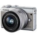 【送料無料】CANON EOS M100 G 15-45 IS グレー ミラーレス一眼カメラ (2420万画素)