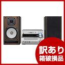 【送料無料】【箱破損品】ONKYO X-NFR7TX-D [ミニコンポ (ハイレゾ音源対応)] オンキ